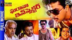 """Garana Inspector"" | Full Telugu Dubbed Movie | Arjun | Kavya"