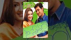 Nee Sneham Telugu Full Movie HD Uday Kiran Aarthi Aggarwal K Viswanath