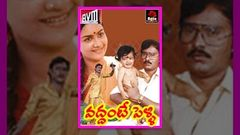 Vaddante Pelli - Telugu Full Length Movie - Bhagya Raja Urvasi