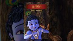 LITTLE KRISHNA HINDI TRILOGY TELE FILM PART 1 ANIMATION