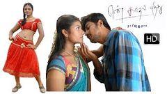 Latest Tamil Cinema   En Kaadhal Puthithu   Full Length Movie