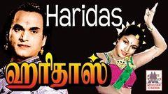Haridas Tamil Full Movie HD