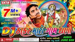 Sabase Pada Rupaiya Bhojpuri Full Movie Popular Bhojpuri Movies 2014