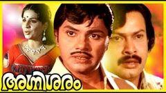 Aavesham Malayalam Full Movie High Quality