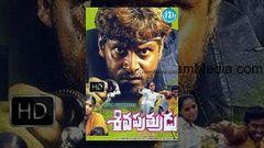 Sivaputrudu (2006) Telugu Full Movie Vikram - Surya - Sangeeta - Laila