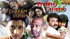 Tamil Full Movie 2012 - Bhayam Bhayam