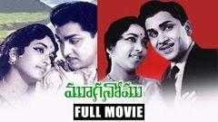 Mooga Nomu - Telugu Full Lenght Movie - Akkineni Nageswar Rao(ANR) Jamuna S V R