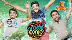 malayalam full movie 2014 new releases Hangover | Full malayalam movie HD | comedy movie