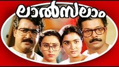 Lal Salam Full Malayalam Movie