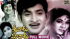 Sreevaru Maavaru Telugu Full Movie | Krishna | Vanisri | Anjali Devi | BS Narayana Rao