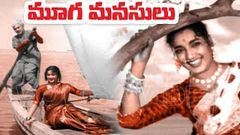 Mooga Manasulu (1964) - Full Length Telugu Film - Nageswara Rao - Savitri - Jamuna