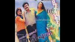 Life Is Beautiful 2000 | Mohanlal Samyuktha Varma | Malayalam Full Movie