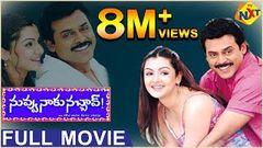 Nuvvu Naaku Nachav Telugu Full Movie   Venkatesh   Aarthi Agarwal   Trivikram   TVNXT Telugu