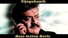"Vijayakanth Mega Hit Action Movie|""Santhana Kaatru"" Super Hit Tamil Movies| Gouthami Vijayakanth"