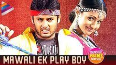 Maroo (Maaro) 2015 Full Hindi Dubbed Movie With Telugu Songs   Nitin Meera Chopra