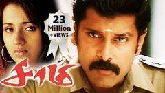 Saamy | Tamil Full Movie | Vikram Trisha Krishnan