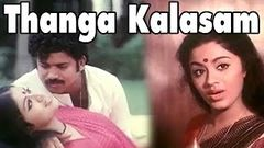Thanga Kalasam 1988: Tamil Full Movie