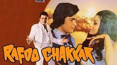 Hindi Full Movie - Hum Kisise Kam Naheen 1977 | English Subtitles | Rishi Kapoor Zeenat Aman