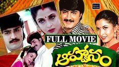 Aahwanam Telugu Full Length Movie Srikanth Ramya Krishnan Heera
