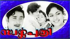 Swargaputhri - Superhit Black and White Malayalam Movie - Madhu