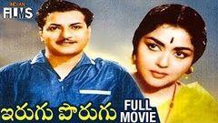 Irugu Porugu Telugu Full Movie   NTR   Krishna Kumari   Old Telugu Hit Movies   Mango Indian Films