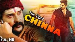 The Tiger Narsimha (Narasimha) 2016 Full Hindi Dubbed Movie | V Ravichandran Nikeesha Patel