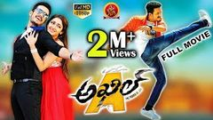 Akhil (The Power of Jua) Full Movie 2015 Telugu Movies Akhil Akkineni Sayesha Sehgal