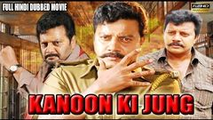 Kanoon Ki Jung - Full Length Bollywood Action Hindi Movie