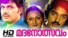 Madanolsavam Full Movie High Quality