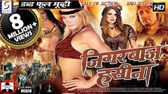 Jigarbaaz Hasina - Full Length Action Hindi Movie