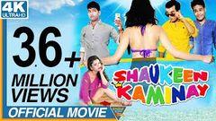 Shaukeen Kaminay Latest Hindi Full Movie 2016 Kartik Gaur Sahil Garg Seema Eagle Hindi Movies