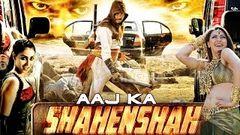 Puli Full Movie Star Vijay& 039;s - Aaj Ka Shahenshah (2015) - Hindi Dubbed Movie | Vijay