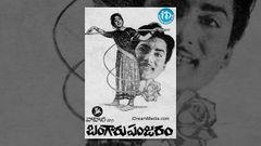 Bangaru Panjaram Telugu Full Movie || Shoban Babu, Vanisri || B N Reddy || Saluri Rajeswara Rao