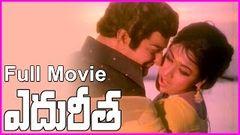 Edureetha Telugu Full Movie - NTR Vanisri Jayasudha - RoseTeluguMovies