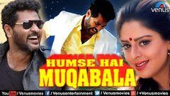 Kadhalan Tamil Latest Super Hit Movie | Prabhu Deva Nagma Vadivelu |