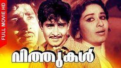 Vithukal | Malayalam Movie Full | Malayalam Old Movie