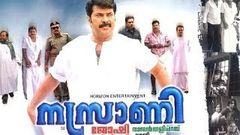 Chettayees Malayalam Full Movie HD