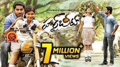 Heartbeat Full Movie - 2018 Telugu Full Movies - Dhruvva Venba - Bhavani HD Movies