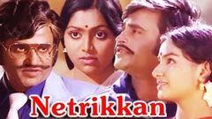 Netrikkann | Tamil Full Movie | Rajinikanth Lakshmi Saritha