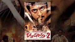 Rakhta Charitra 2 2010 Hindi Full Movie