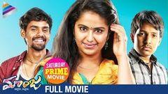 Maanja Telugu Full Movie | Avika Gor | Esha Deol | 2018 Latest Telugu Movies | Saturday Prime Video