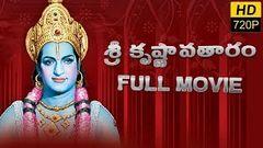 Sri Krishnavataram Full Length Movie N T Ramarao Devika Shoban Babu