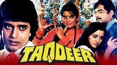 Taqdeer (1983) Full Hindi Movie | Shatrughan Sinha Mithun Chakraborty Hema Malini Zeenat Aman