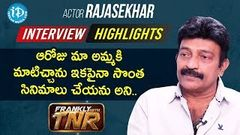 Actor Rajasekhar Exclusive Interview Highlights | Frankly With TNR | iDream Telugu Movies
