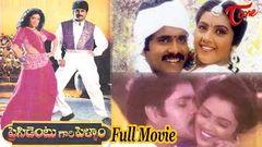 President Gari Pellam Full Length Telugu Movie   Nagarjuna Meena Srikanth