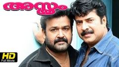 Watch Malayalam Full Movie Online - AHIMSA - New Releases Upload 2015