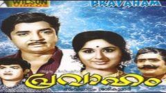 Old Malayalam Full Movie PRAVAHAM | Prem Nazir | Malayalam Old Movies Full