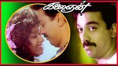 kamalahasan Movies   Kalaignan ( கலைக்னன் ) Superhit Tamil Full Movie HD