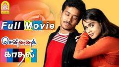 Koodal Nagar   Full Tamil Movie   Bharath   Bhavana   Sandhya