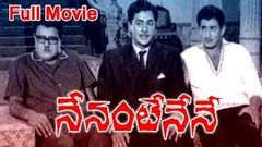 Nenante Nene Full Length Telugu Movie DVD Rip